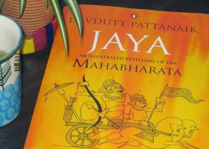 Devdutt Patnaik's Jaya