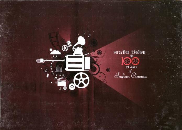 Indian directors