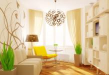 Smaller Room