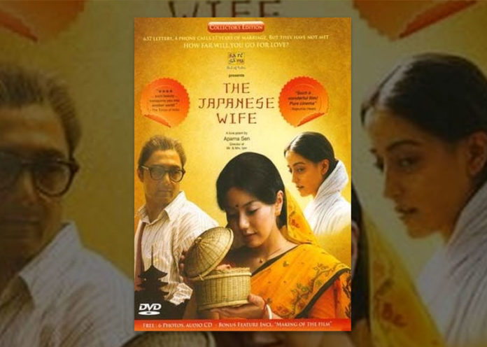 The Japanese Wife by Aparna Sen