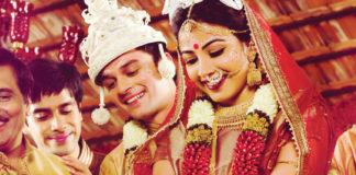 Traditional Bengali bridal jewelry
