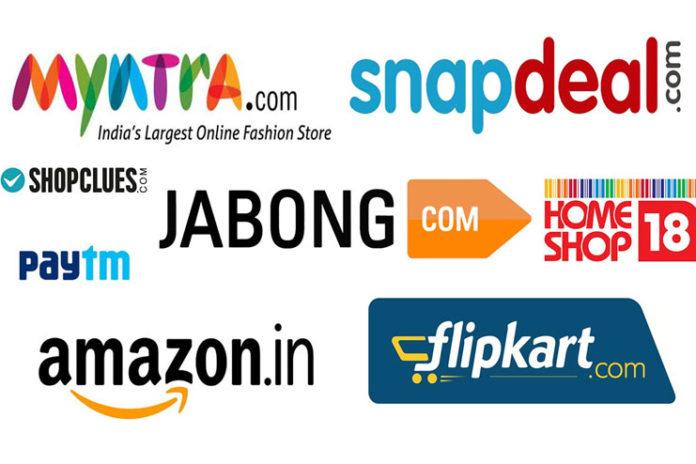 Other E-Commerce Websites