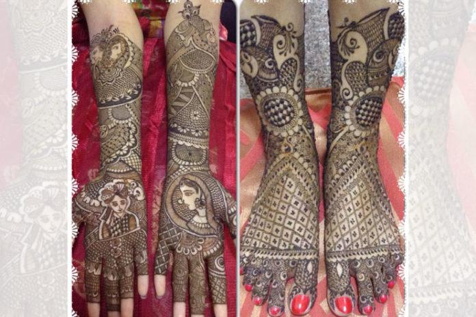 Noorjehan Mehndi Designer