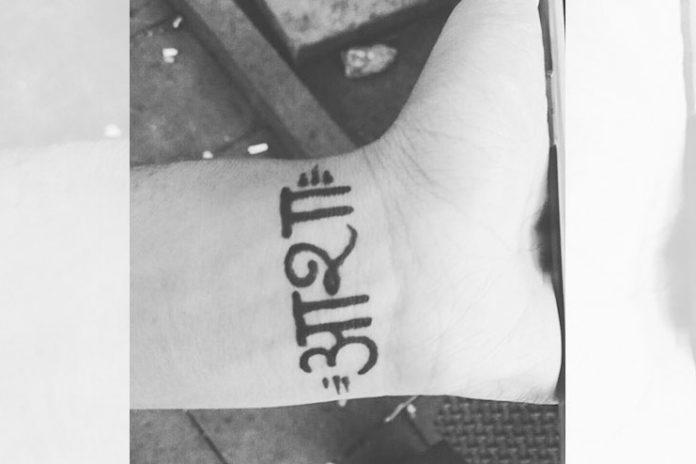 """""""Asha"""" Tattoo"""