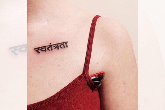 """Swatantrata"" Tattoo"