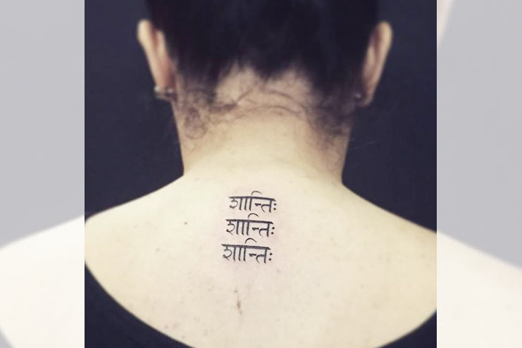 Sanskrit Shloka Tattoos For Women | Tattoo Ideas For ...