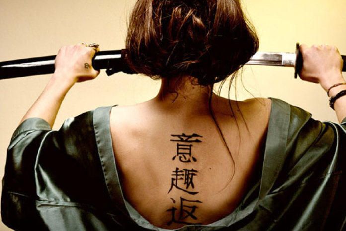 Spiritual Traditional Japanese Tattoos For Women