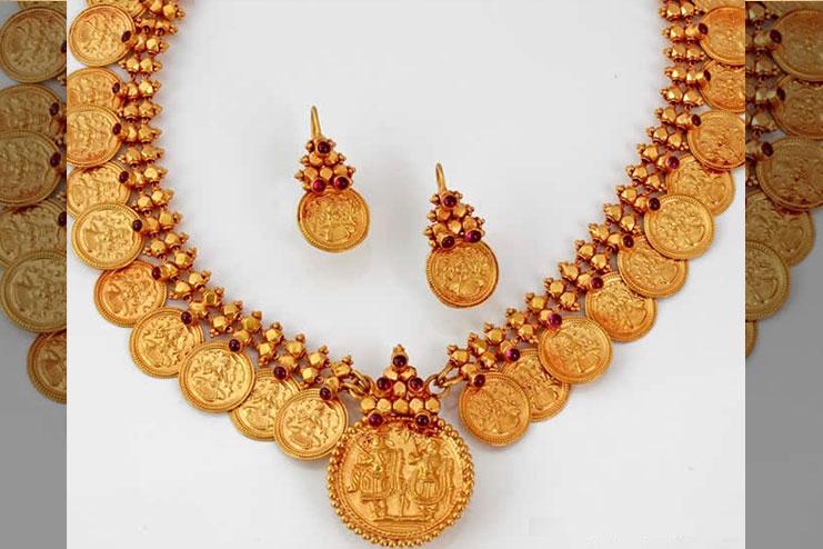 Lakshmi Kasu Mala Bridal Jewelry
