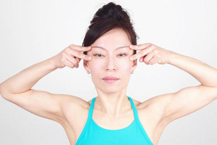 Yoga exercises for puffy eyes