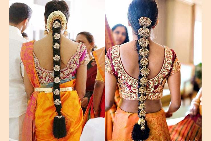 ada Billa / Embellished braid