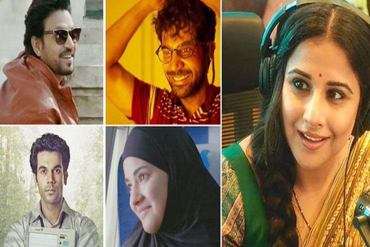 Reliance Jio Filmfare Awards 2018
